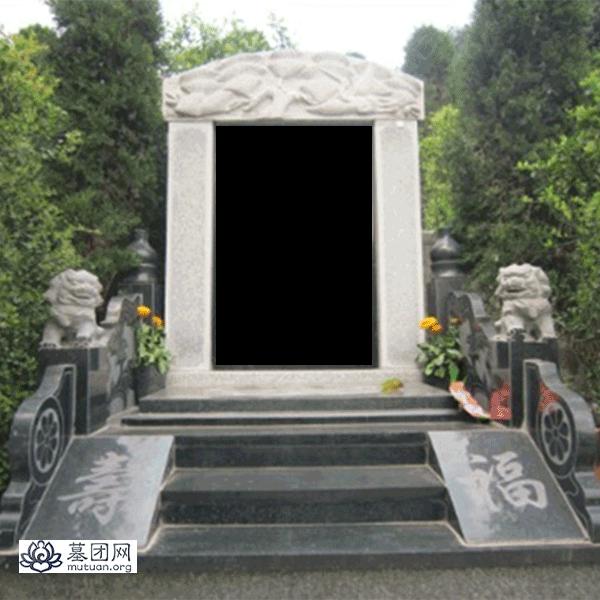 标准墓03