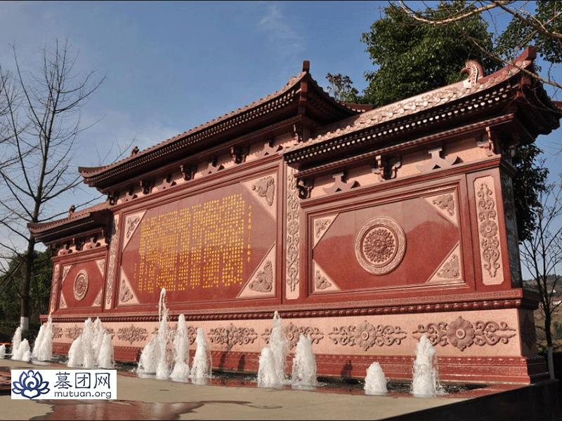 长松寺公墓