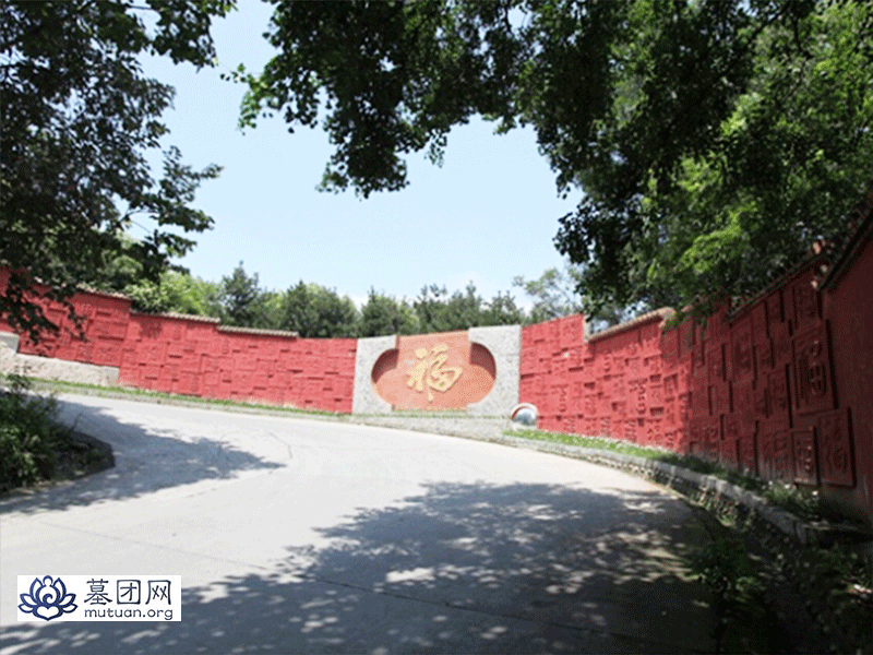 白塔山公墓